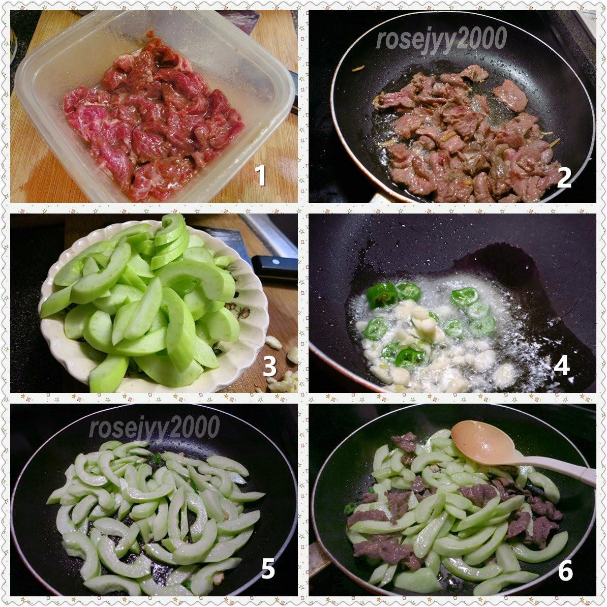 牛肉炒白瓜_图1-2