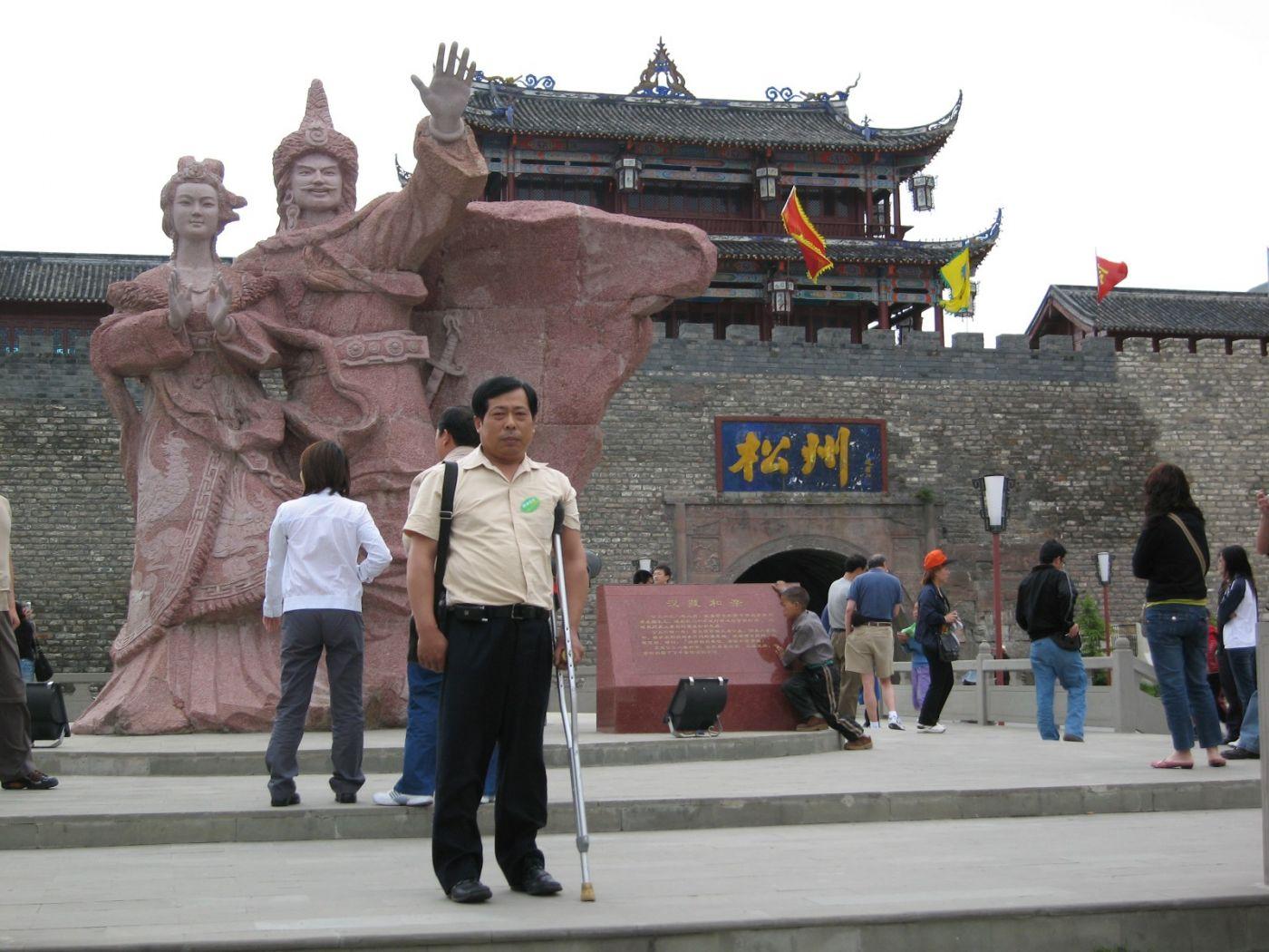 2006年四川旅游_图1-4