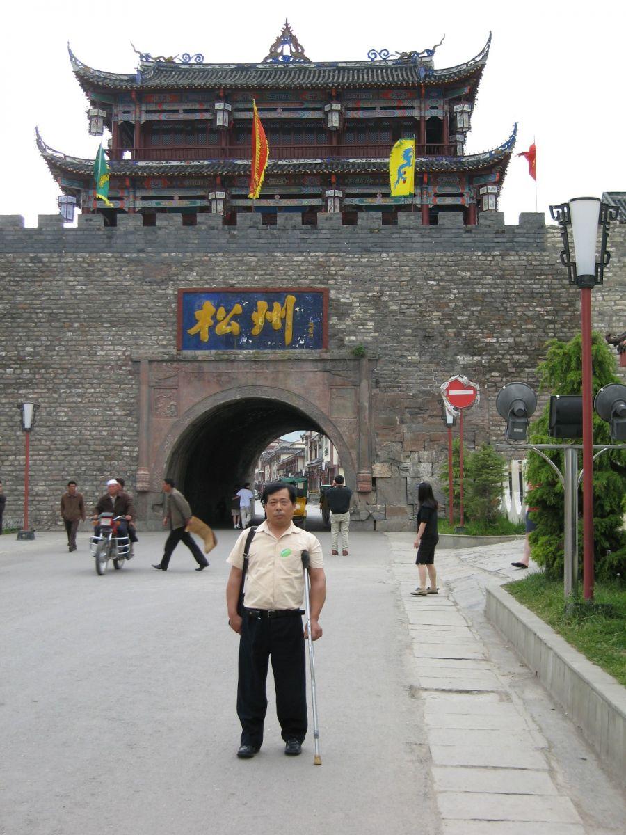 2006年四川旅游_图1-8