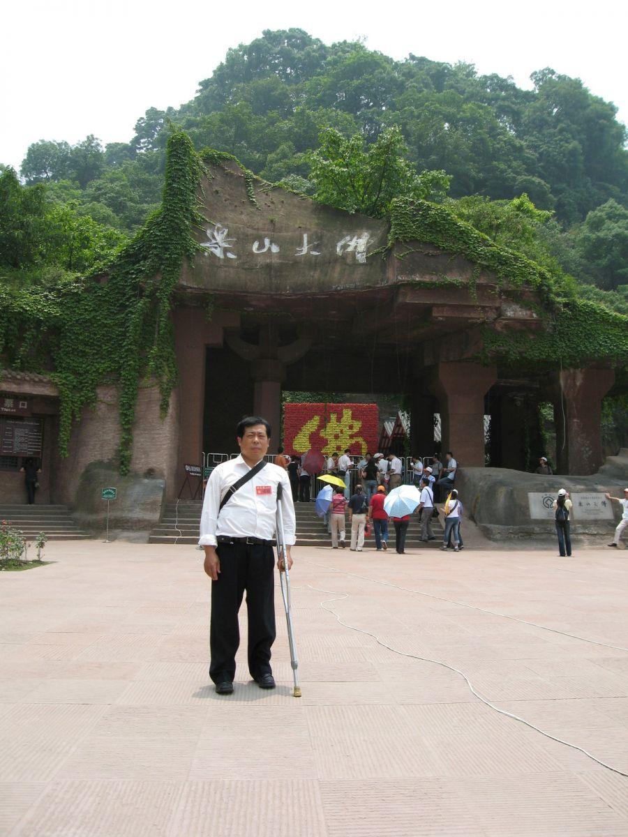 2006年四川旅游_图1-3