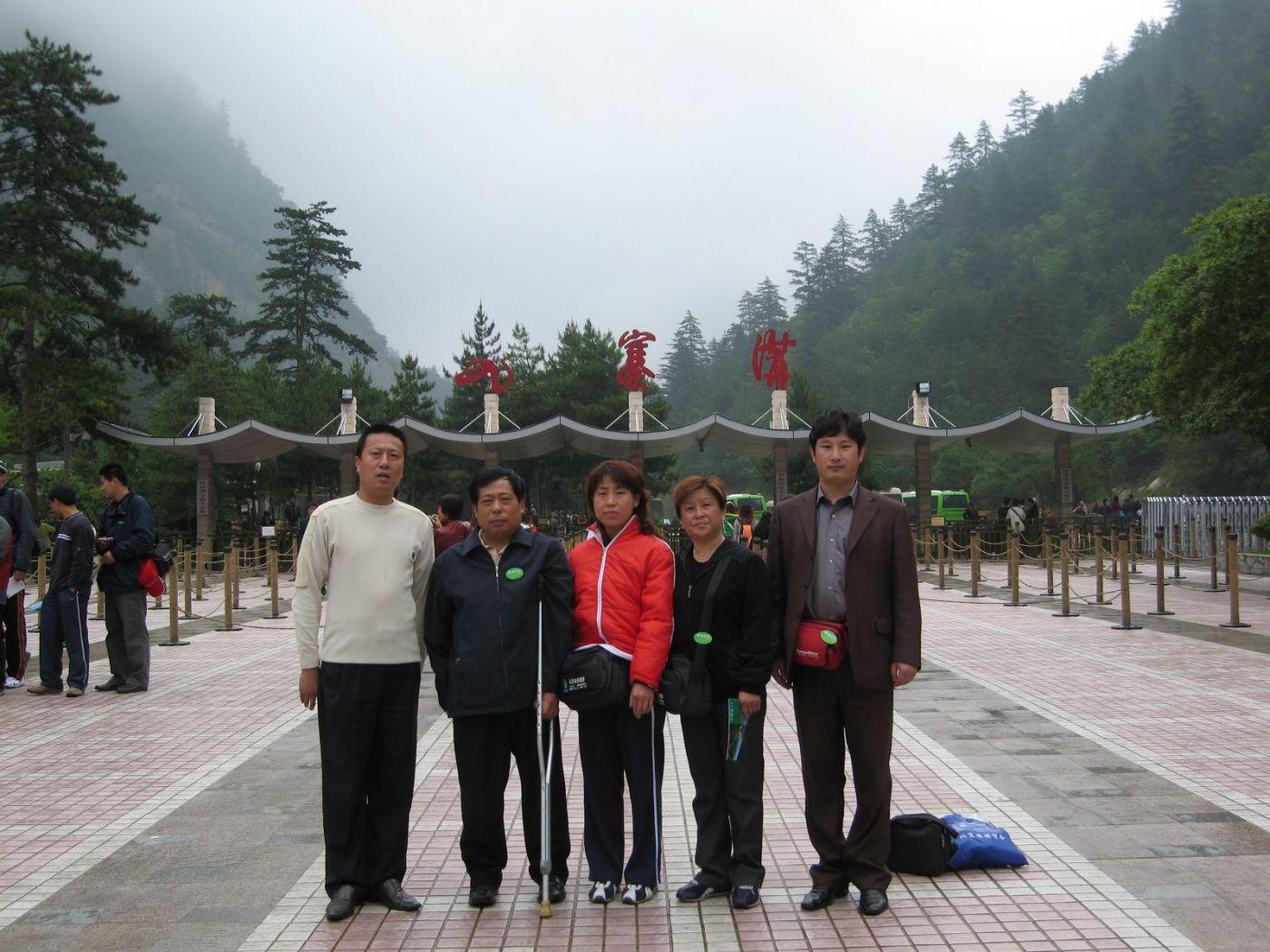 2006年四川旅游_图1-9