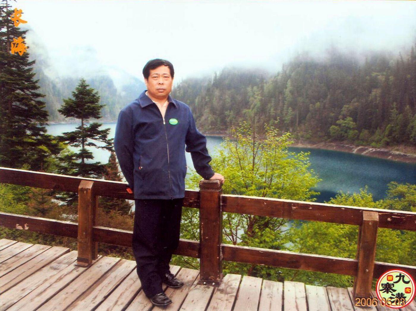 2006年四川旅游_图1-2