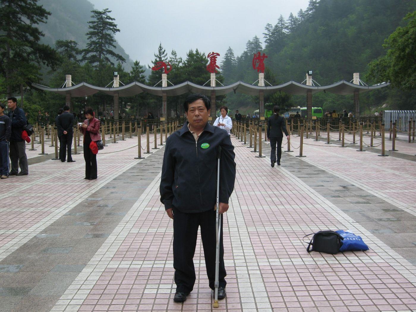 2006年四川旅游_图1-5