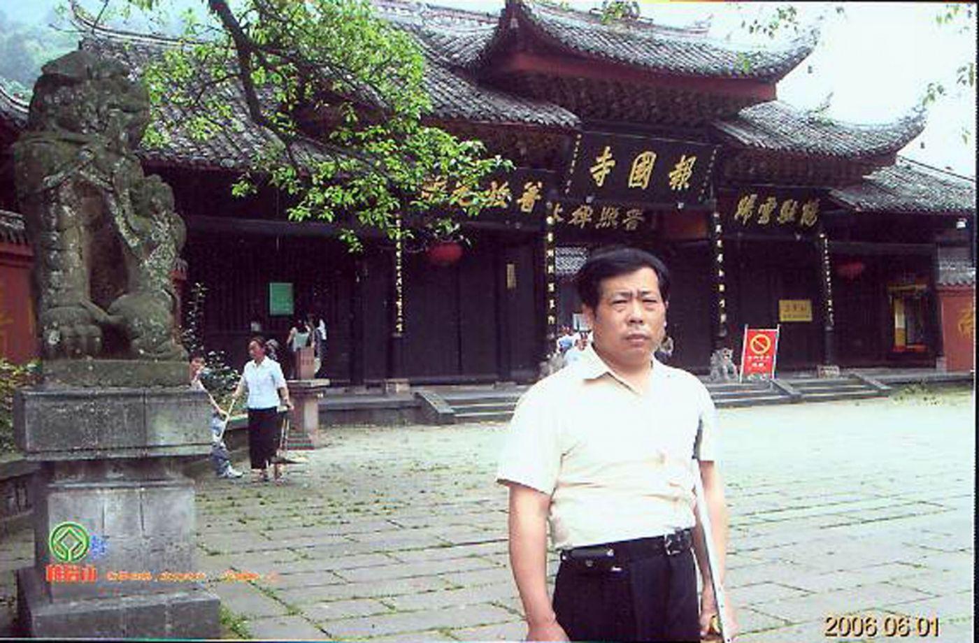 2006年四川旅游_图1-6