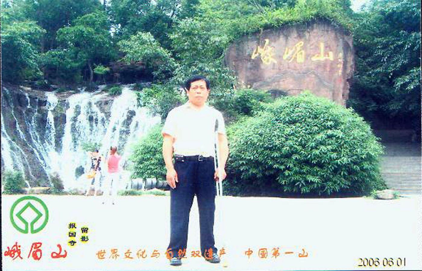 2006年四川旅游_图1-7
