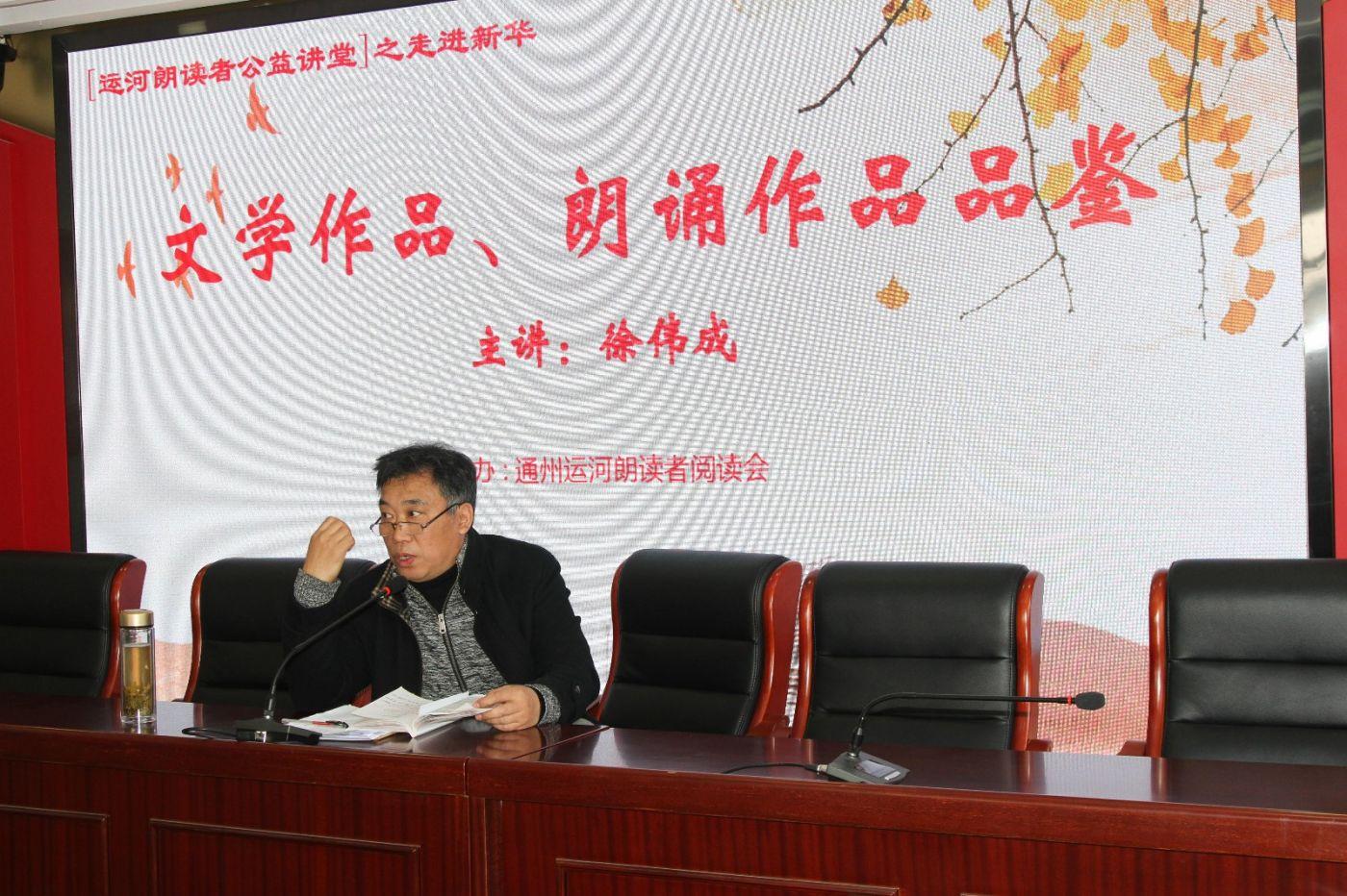 北京采风(总第8期)_图1-5