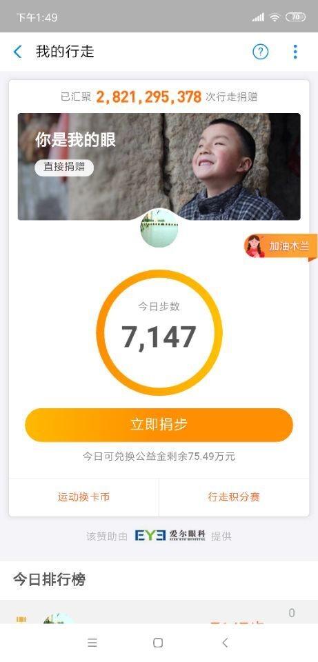 游府南河_图1-12