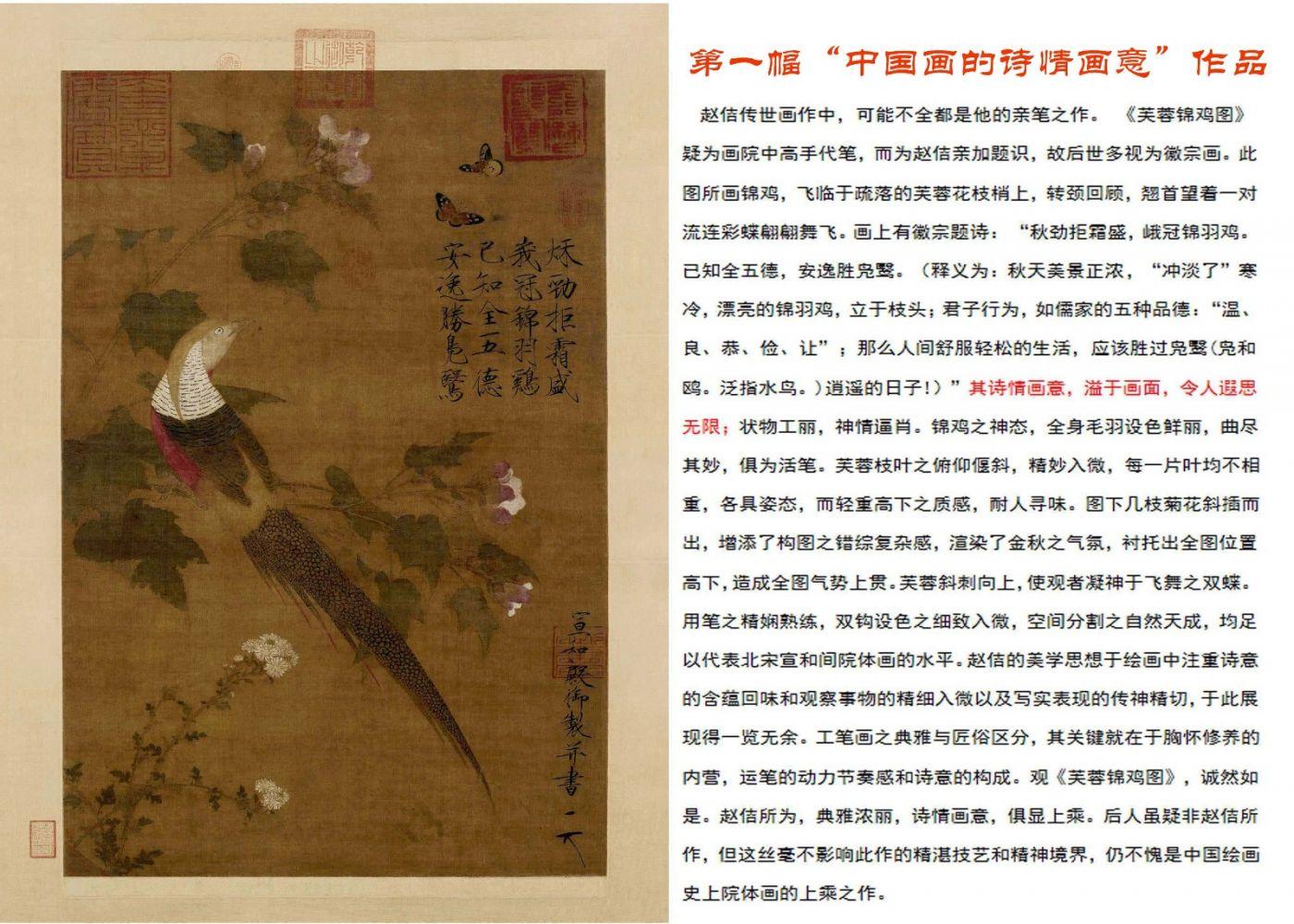 人民网强国论坛全面支持《顾绍骅的诗情画意》_图1-7