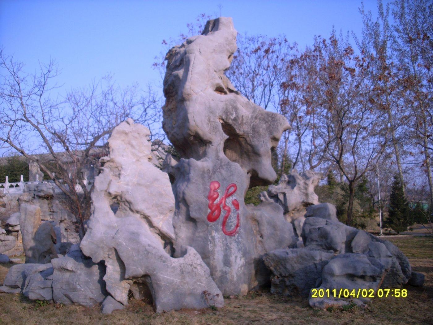 春光奇石_图1-7