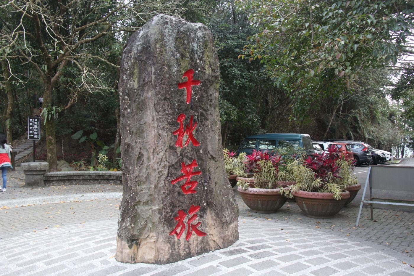 行走台湾_图1-3