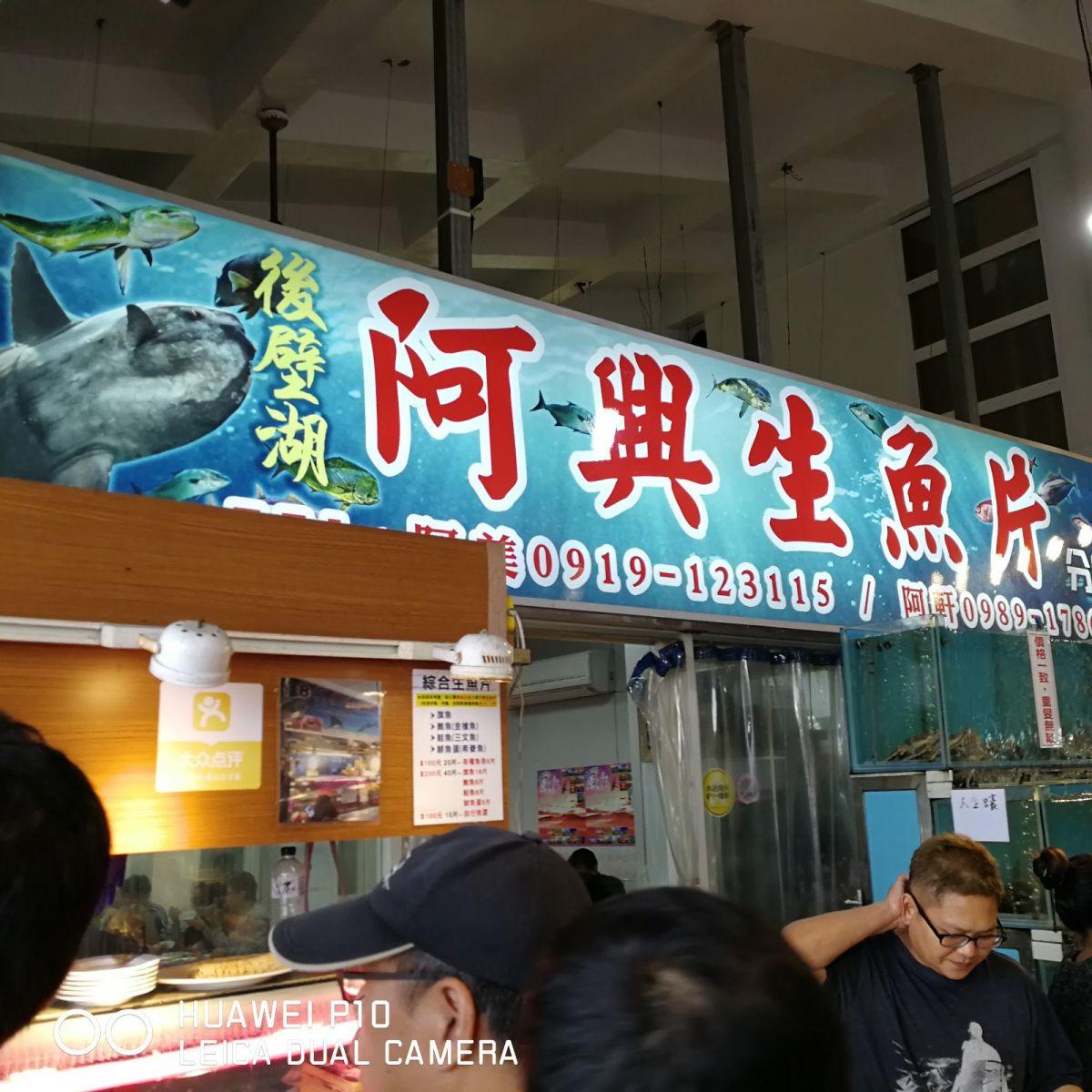 行走台湾_图1-13
