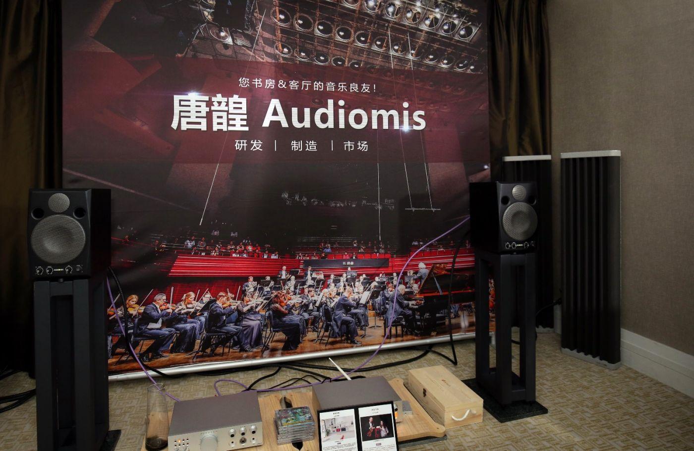 走马看花2019上海国际高级HI-FI音响展_图1-4