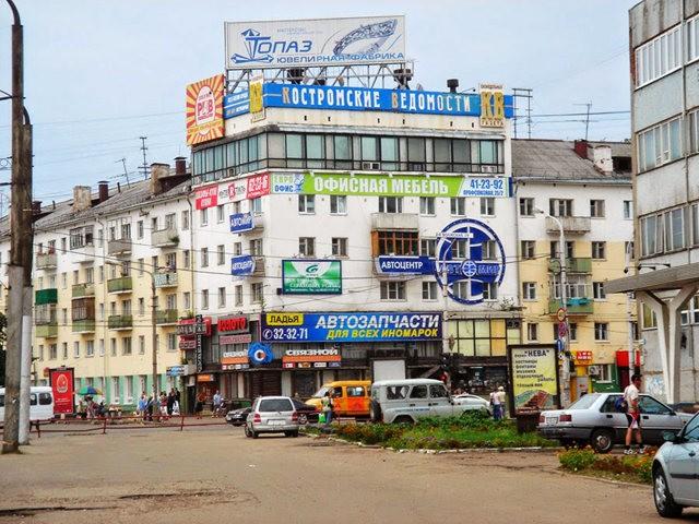 """莫斯科外围""""金环""""行---2_图1-2"""