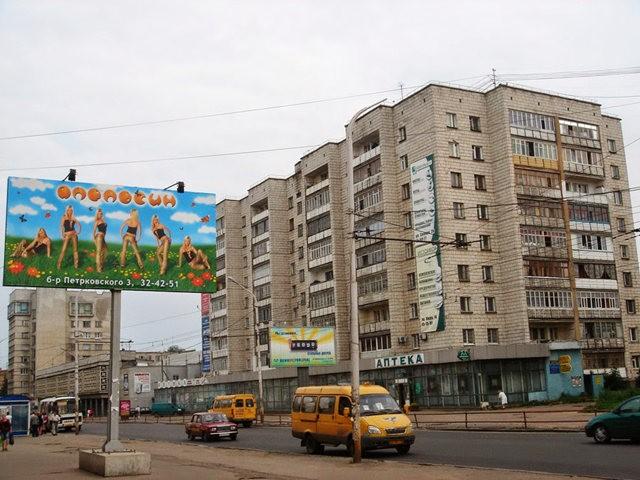 """莫斯科外围""""金环""""行---2_图1-3"""