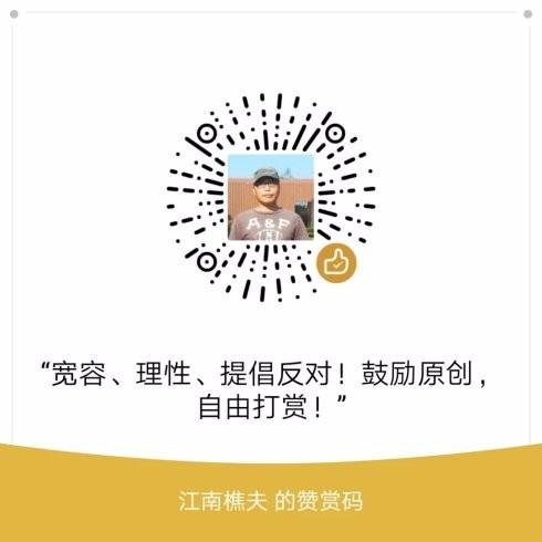 中国没有历史_图1-2