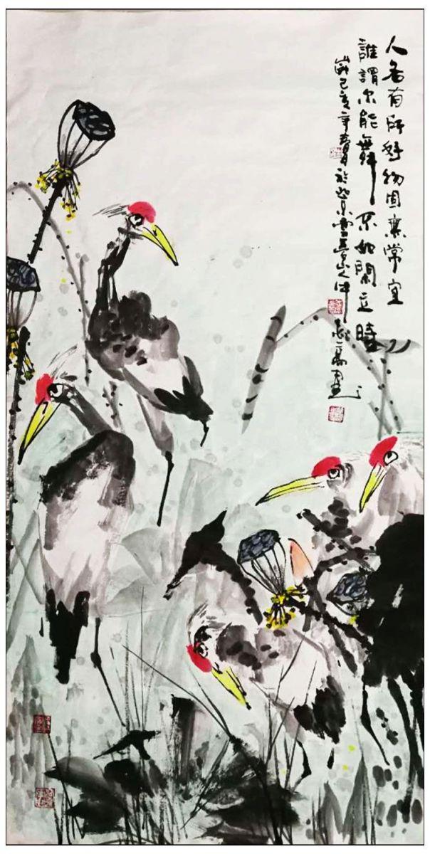 牛志高画仙鹤_图1-1