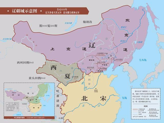 中国古代的辽国和金国,是现在的什么地方?说出来你都不相信 ..._图1-2