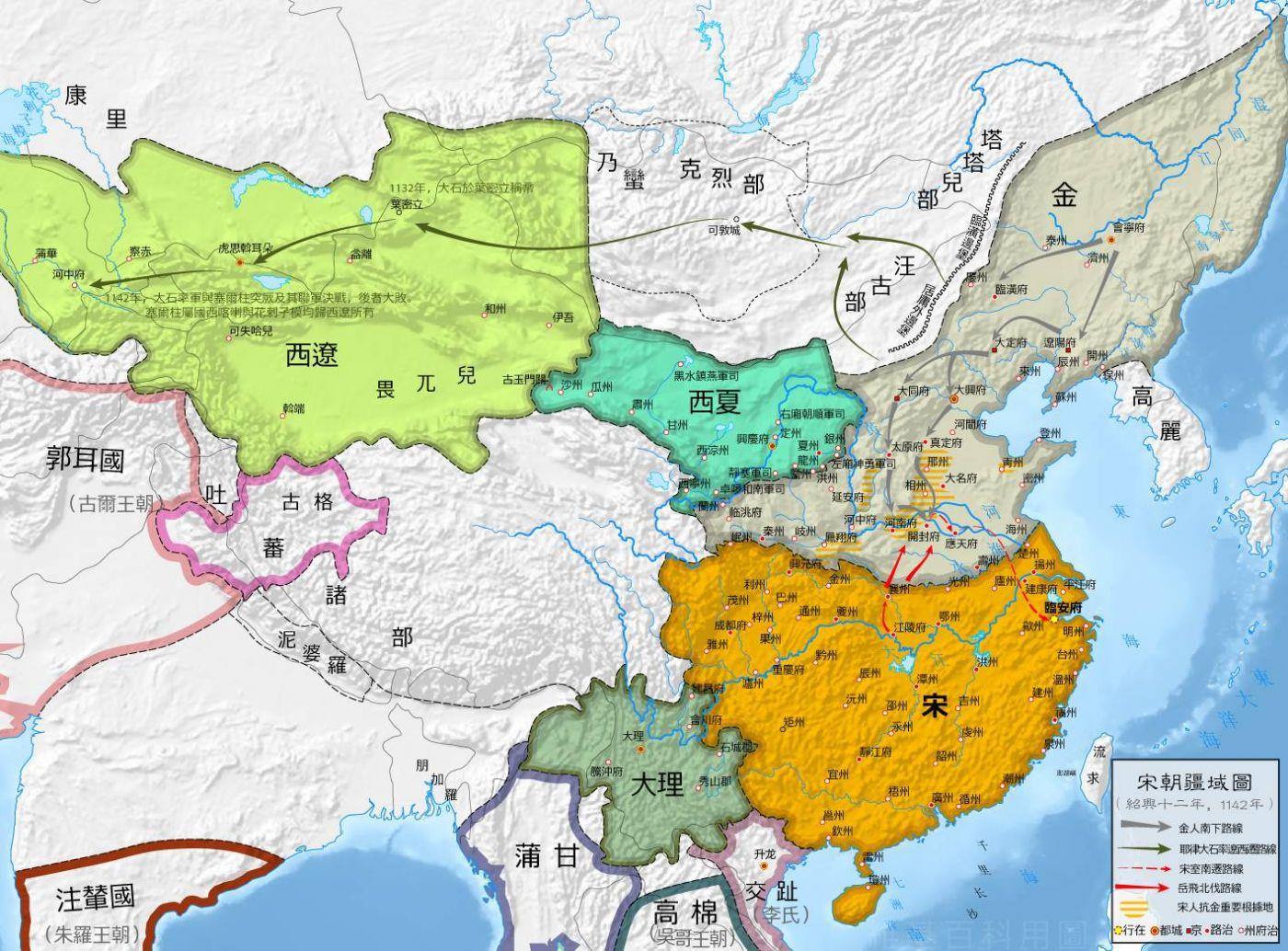 中国古代的辽国和金国,是现在的什么地方?说出来你都不相信 ..._图1-3