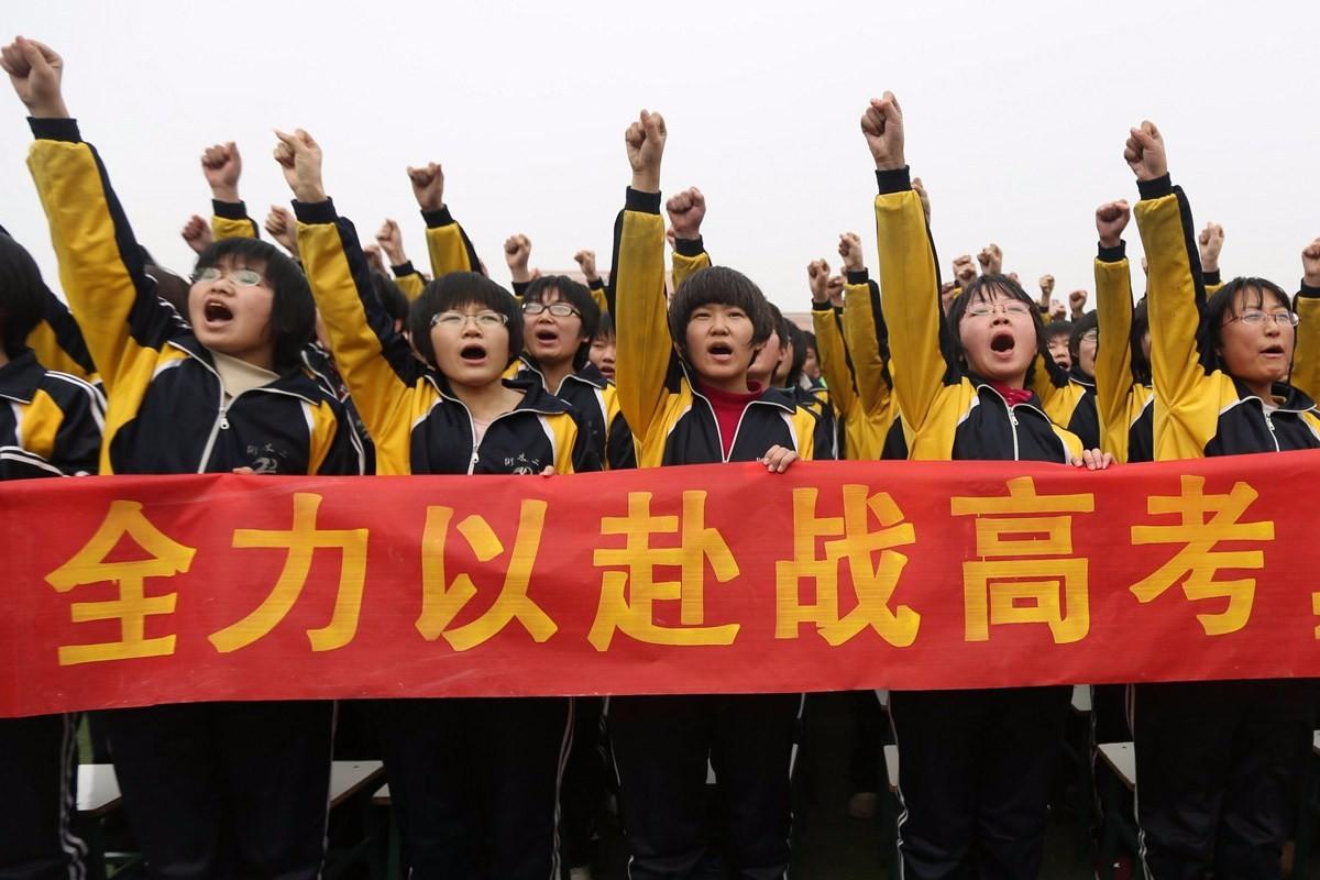 """中国这4个省的考生,高考""""难度最高"""",网友:怪""""出身""""不好吗? ..._图1-1"""