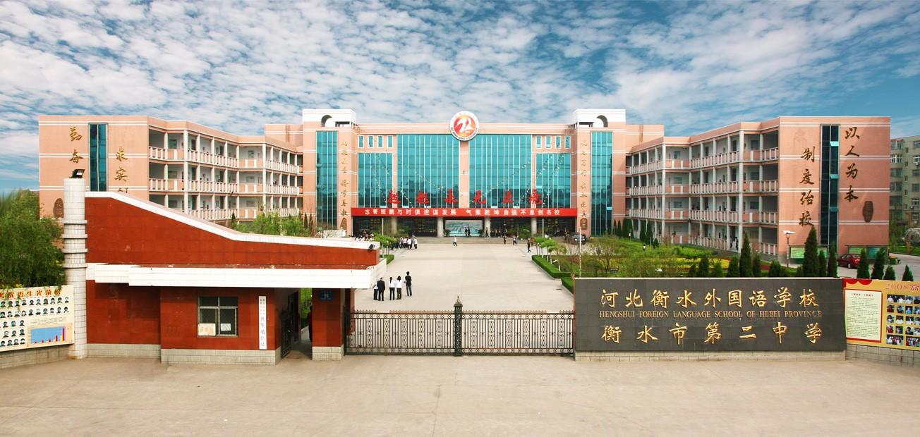 """中国这4个省的考生,高考""""难度最高"""",网友:怪""""出身""""不好吗? ..._图1-2"""