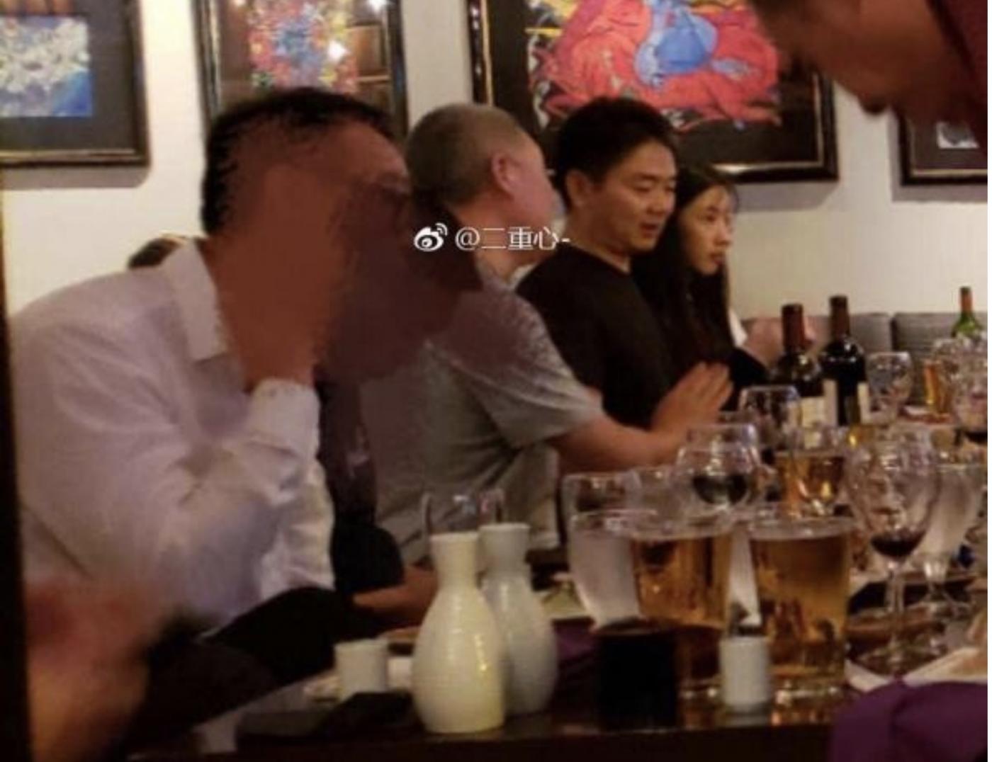 刘强东涉嫌强奸案最新细节浮出水面_图1-1