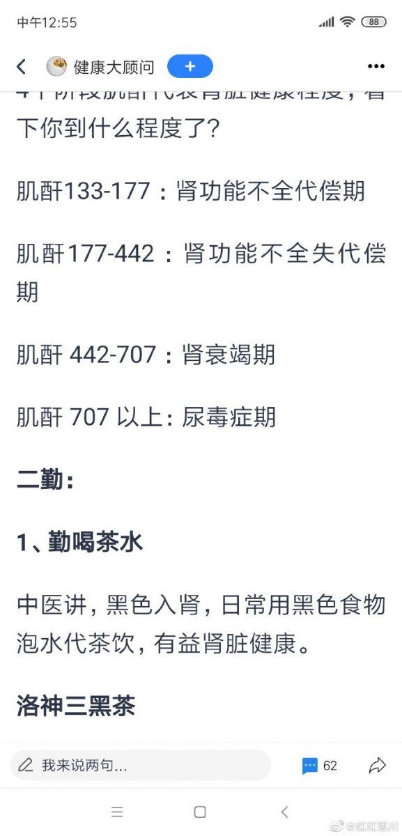 蒙财害命_图1-4