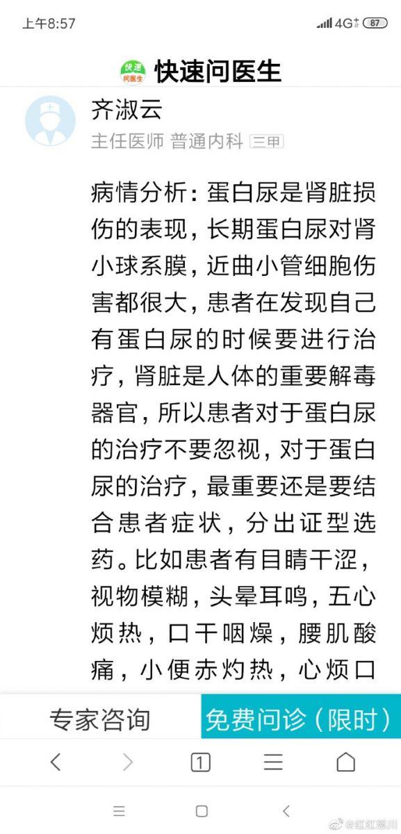 蒙财害命_图1-5