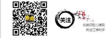 江淳:朝鲜是清朝跛足改革而亡的导火索_图1-2