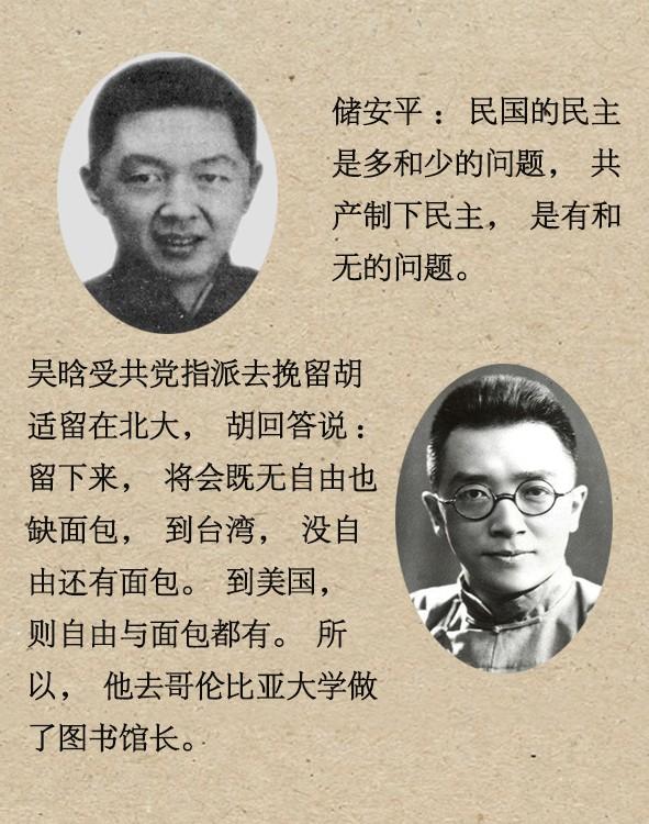 江淳:马和驴的民主对话_图1-2