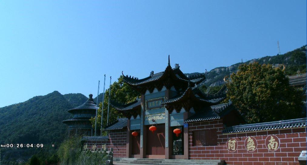 仙都太姥山 (4K百集人文旅游风光片)_图1-17