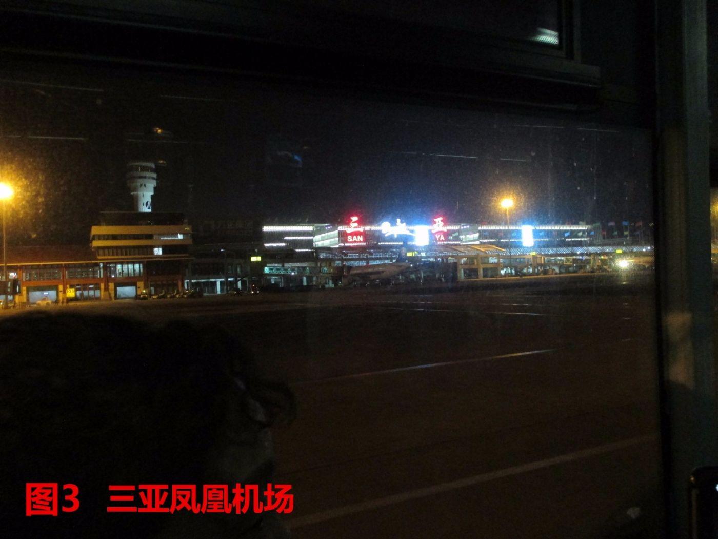 避寒胜地海南岛游记 --(1)飞三亚_图1-3