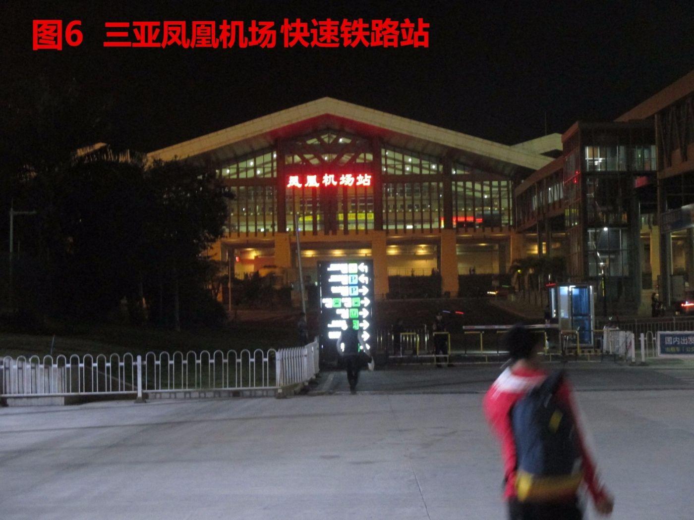 避寒胜地海南岛游记 --(1)飞三亚_图1-6