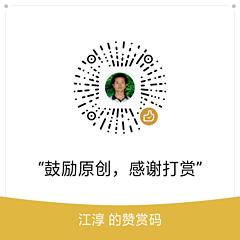 江淳:美朝河内谈判破裂令世界皱眉_图1-5