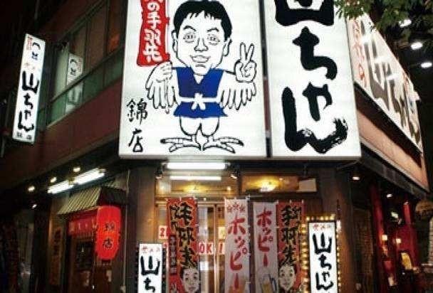 高娓娓:中国人在日本最不习惯的11件事,五一出游先看看,免得闹笑话 ..._图1-1