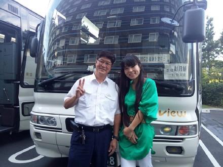 高娓娓:中国人在日本最不习惯的11件事,五一出游先看看,免得闹笑话 ..._图1-6