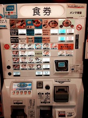 高娓娓:中国人在日本最不习惯的11件事,五一出游先看看,免得闹笑话 ..._图1-8
