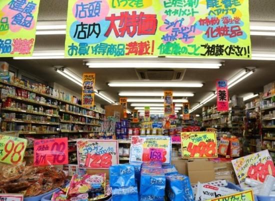 高娓娓:中国人在日本最不习惯的11件事,五一出游先看看,免得闹笑话 ..._图1-11