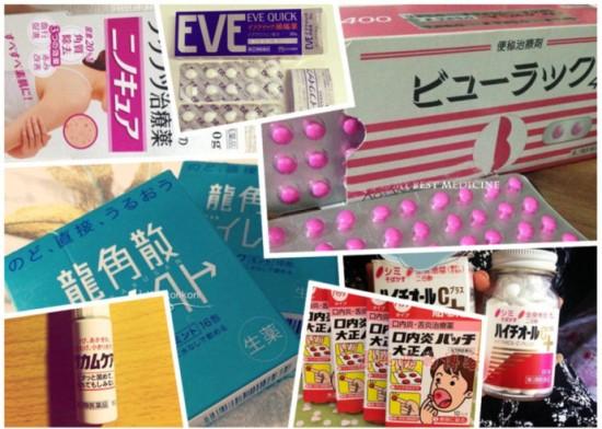 高娓娓:中国人在日本最不习惯的11件事,五一出游先看看,免得闹笑话 ..._图1-14