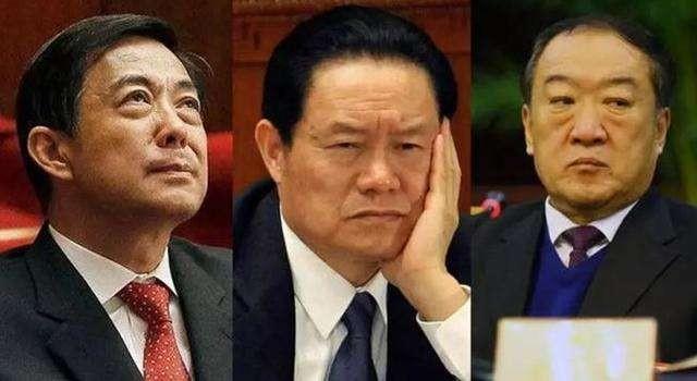 """""""重庆模式""""是一种倒退_图1-3"""