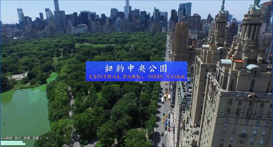 纽约之美--中央公园(Central Park)_图1-1