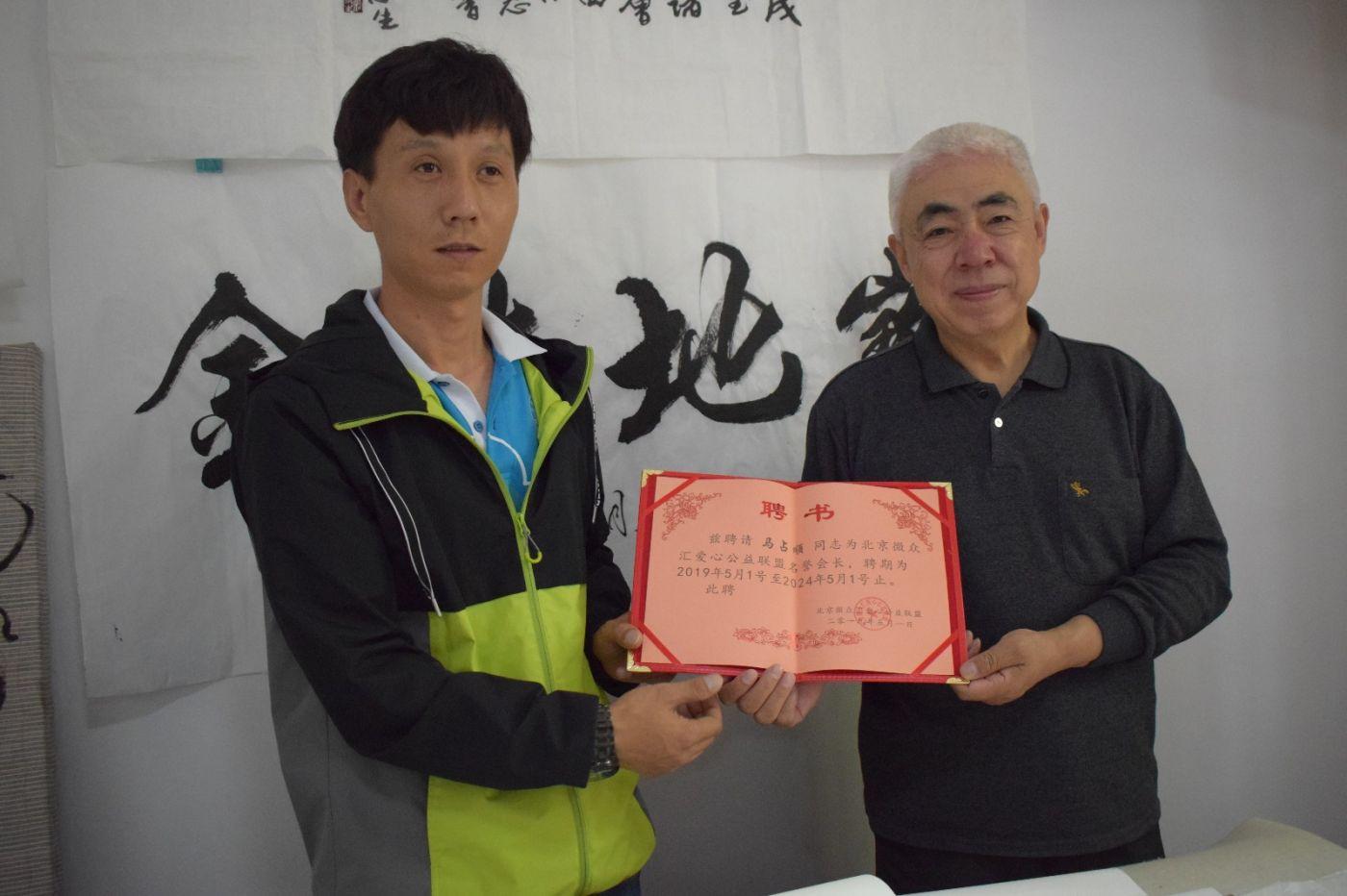 北京笔下乾坤志愿团队成立_图1-2