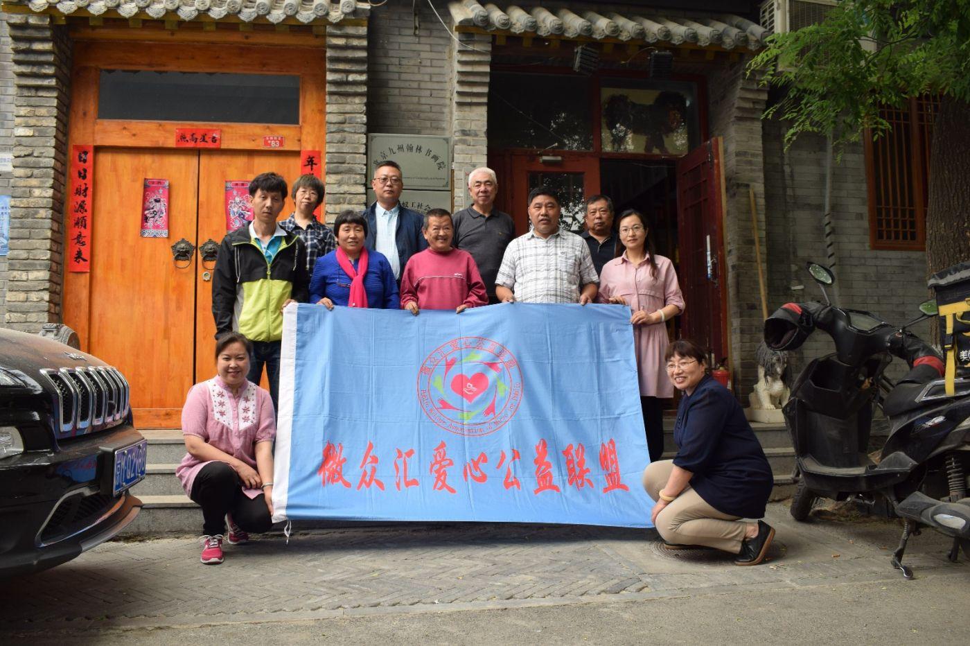 北京笔下乾坤志愿团队成立_图1-6