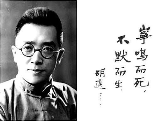 """江淳:自由的""""兰花""""君子胡适_图1-1"""