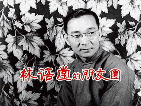 """江淳:自由的""""兰花""""君子胡适_图1-5"""