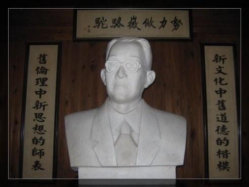 """江淳:自由的""""兰花""""君子胡适_图1-3"""