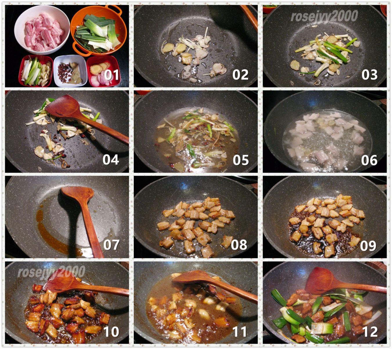 五花肉烩大蒜_图1-2