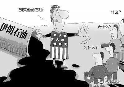 高娓娓:谁能制裁美国?_图1-1