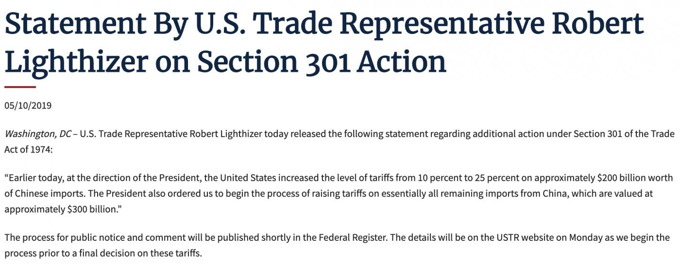 美方威胁30天内对全部中国商品征税