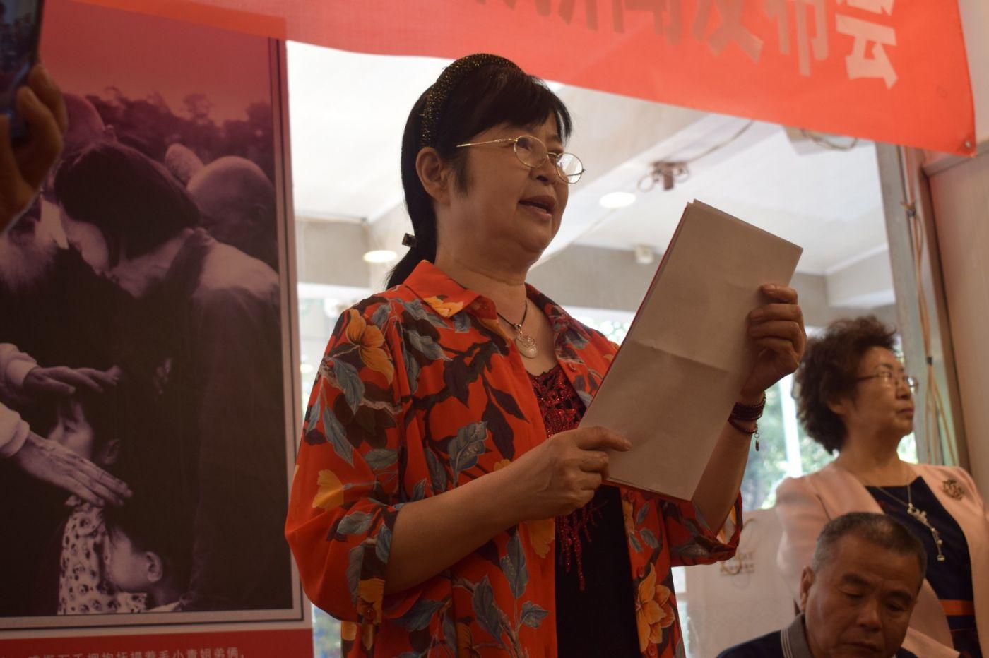 《开国元勋英模颂》书法作品集新闻发布会在京举行_图1-1