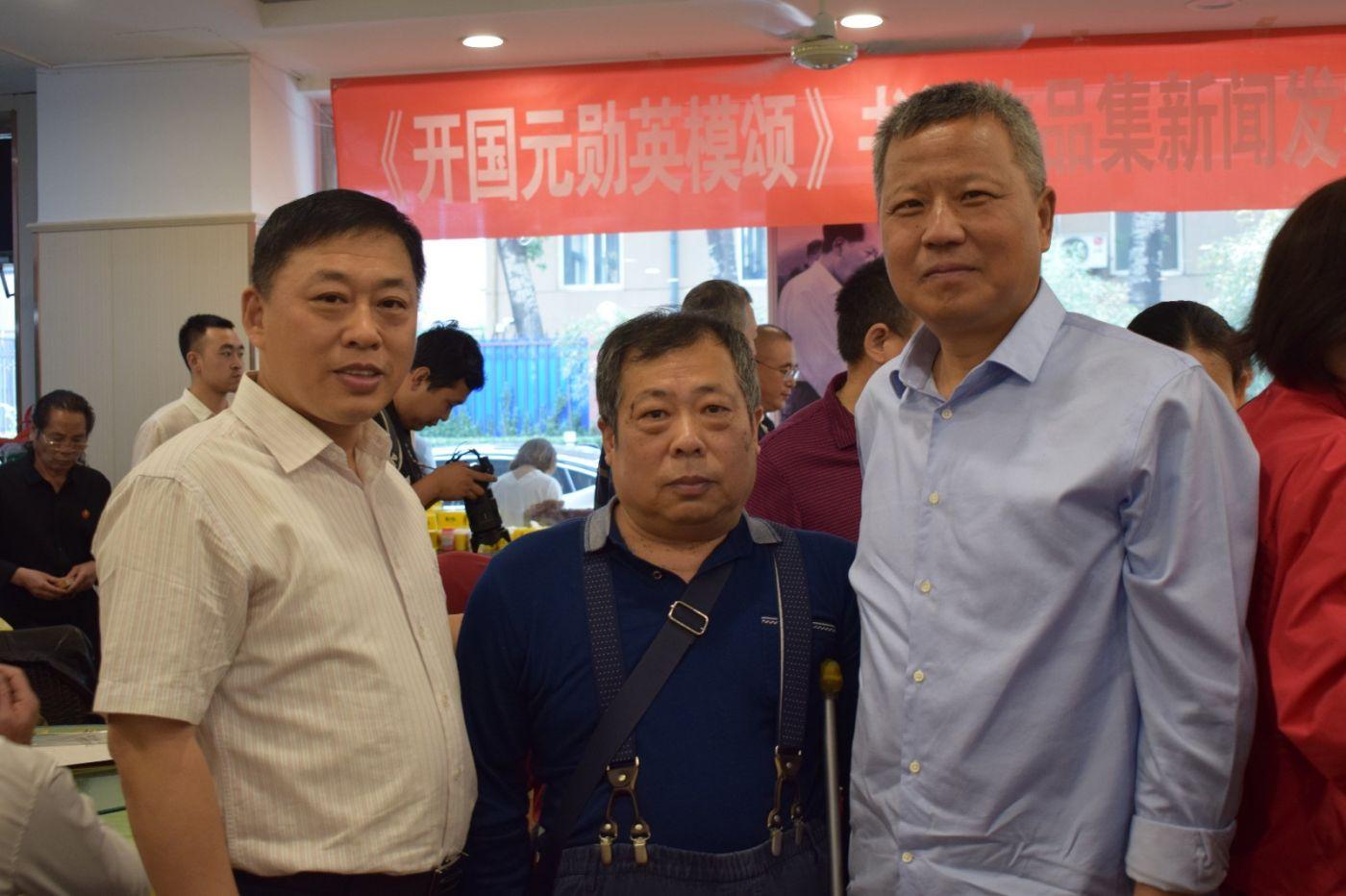 《开国元勋英模颂》书法作品集新闻发布会在京举行_图1-5